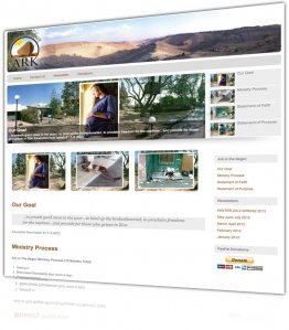 Ark in The Negev - web design and development