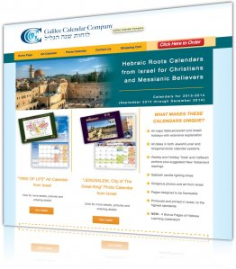 Galilee Calendar Company - web design and development