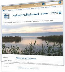 Arts and Crafts Israel - web design and development